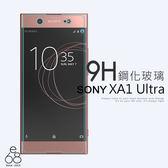 Sony Xperia XA1 Ultra G3226 6吋 鋼化玻璃 保護貼 玻璃貼 鋼化膜 9H 鋼化貼 螢幕保護貼 手機保護貼 XA1 U