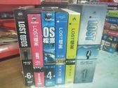 影音專賣店-0019-正版DVD*套裝影集【LOST檔案1-6季】-台灣發行正版二手影集 不拆售