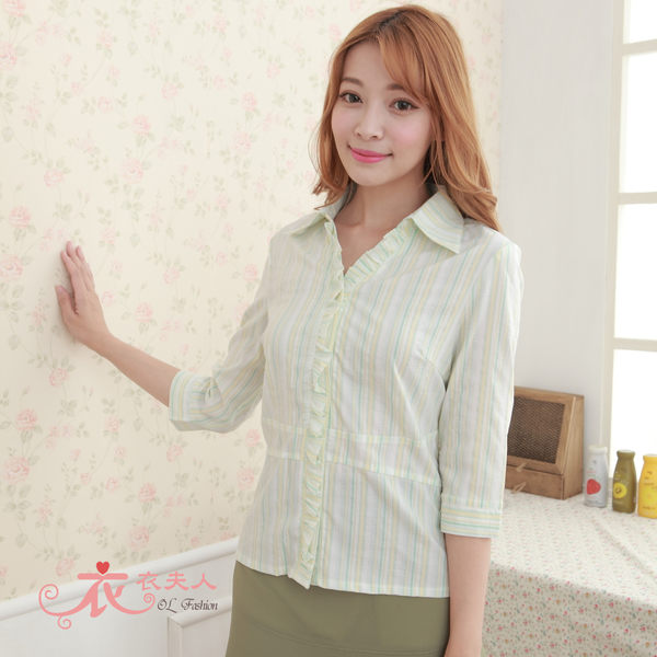 *衣衣夫人OL服飾店*【A33823】迷人粉彩七分袖襯衫(綠) 36吋