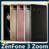 ASUS ZenFone 3 Zoom 電鍍邊框+PC髮絲紋背板 金屬拉絲質感 卡扣二合一組合款 保護套 手機套 手機殼