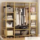 衣櫃簡約現代經濟型組裝衣櫃實木臥室衣櫥簡易布藝小衣櫃出租房用 韓慕精品 YTL