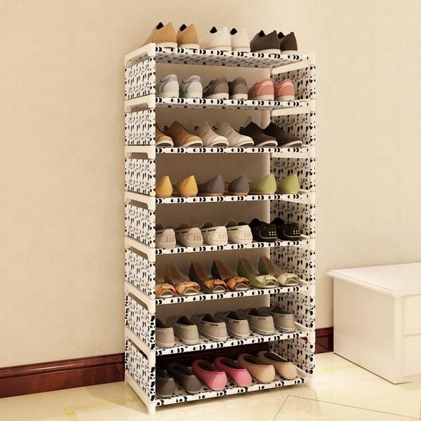 簡易鞋架多層收納鞋櫃簡約現代經濟型組裝防塵小鞋架子wy 快速出貨
