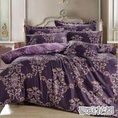 特價中~✰雙人加大 薄床包兩用被四件組 加高35cm✰ 100% 60支純天絲 頂級款 《豪庭花都》