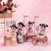 懷舊裝飾清朝格格娃娃擺件宮廷復古風人偶房間裝飾【奇趣小屋】