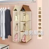 3層放裝包包收納掛袋衣櫥柜懸掛式多層布藝防塵袋掛包袋收納架