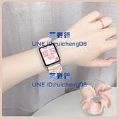 適用蘋果手表iwatch表帶applewatch發圈女生個性創意錶帶【英賽德3C數碼館】