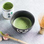 週年慶優惠-日本茶道日式和風抹茶碗大號功夫茶具套裝櫻花陶瓷家用斗