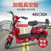 台灣現貨 新國標電動自行車可上牌成人女電動車48V鋰電小型學生兩輪電瓶車 快速出貨