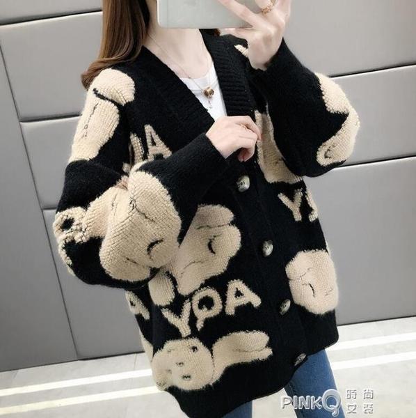 2020新款韓版春秋裝針織開衫外套女慵懶風毛衣女寬鬆學生ins上衣 pinkQ 時尚女裝