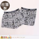 男童內褲 台灣製航海王正版青少年平口內褲(二件一組) 魔法Baby