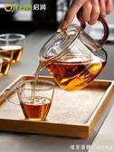 啟潤家用透明耐熱玻璃茶壺茶具加厚耐高溫過濾可加熱煮茶器泡茶壺 igo漾美眉韓衣