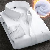 雙十一返場促銷男士加絨加厚襯衫秋冬季修身商務職業棉純色工裝長袖白保暖襯衣寸