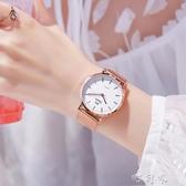 手錶女士學生韓版簡約時尚潮流防水休閒大氣石英女錶抖音 町目家
