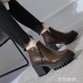 秋款鞋子女2020新款個性馬丁靴女英倫風韓版百搭休閒粗跟高跟短靴『蜜桃時尚』
