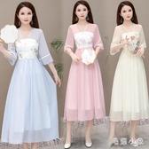 大碼洋裝連身裙2020夏季新款女裝胖mm寬鬆洋氣漢服改良雪紡裙子女 LR24006『毛菇小象』