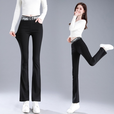 長褲中大尺碼女裝秋季黑色喇叭褲松緊腰打底褲外穿長褲子女高腰彈力T110依佳衣
