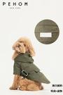 【寵物時尚】PEHOM 可調節式防潑水雨衣-墨綠 寵物雨衣 寵物衣服 狗狗衣服