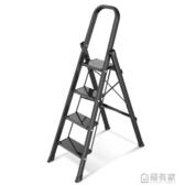格美居梯子家用摺疊人字梯加厚鋁合金多功能室內四五步踏板梯樓梯  ATF  極有家