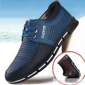 夏季男士涼鞋休閒防臭透氣潮流bf運動皮鞋新款平底韓版軟底洞洞鞋 韓慕精品