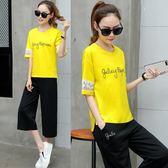 新款夏季旅游時尚韓版遠動衣服裝春夏女薄款休閒兩件運動套裝igo 優帛良衣