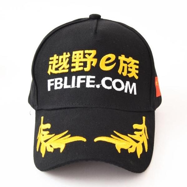 越野e族時尚棒球帽賽車英雄會鴨舌帽戶外遮陽帽車友聚會太陽帽子 時尚芭莎