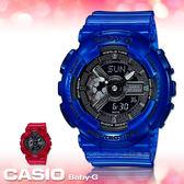 CASIO 卡西歐 手錶專賣店 國隆 BABY-G BA-110CR-2A 珊瑚礁色系 雙顯女錶 樹脂錶帶 深灰色錶面 BA-110CR