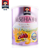 桂格-敏兒HA麥精纖果順暢配方(700g/罐) 大樹