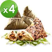【樂活e棧 】-素食客家粿粽子+素食養生粽子(6顆/包,共4包)