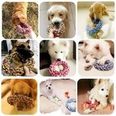 寵物狗狗玩具耐咬繩結幼犬小型犬磨牙玩具用品【倪醬小舖】