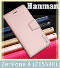 華碩 ASUS ZenFone 4 (Z...