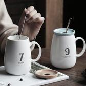 骨瓷馬克杯喝水杯子家用陶瓷杯創意簡約有蓋咖啡杯帶蓋帶勺子【完美生活館】