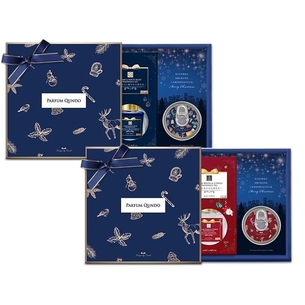 ●魅力十足● 康朵 聖誕限定祈願香氛禮盒組 隨機出貨 香竹/芳香劑