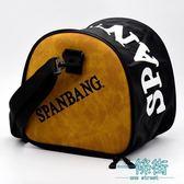 防水籃球包足球包收納包運動健身包多用途