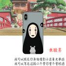 [XS Max 軟殼] 蘋果 iPhone xs max 手機殼 保護套 外殼 無臉男
