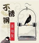 中小型鸚鵡專用不銹鋼掛架 鷯哥八哥小太陽畫眉金屬鳥籠子現貨快出  YYS