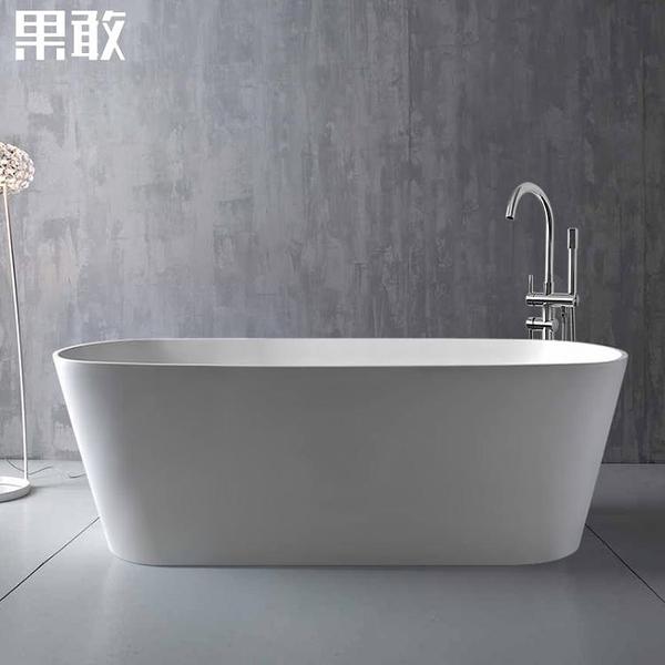 獨立式浴缸家用成人情侶小戶型薄邊彩色深保溫浴缸1.2 -1.7米