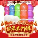 買送贈品現貨加碼贈潤滑液+加熱棒日本GENMU三代吸吮真妙杯可重複使用超人氣自慰杯激情7選1