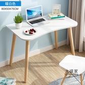 辦公桌 電腦台式桌書桌家用小桌子簡約北歐現代臥室辦公桌學生寫字桌T 2色