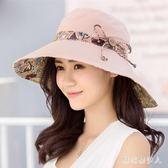 遮陽帽 女士太陽帽 防曬帽女韓版潮百搭海邊沙灘帽涼帽  QX8645 【棉花糖伊人】
