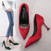 小清新高跟鞋紅色女工作鞋公主百搭尖頭細跟結婚淺口單鞋