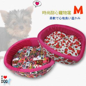 時尚甜心圓形寵物窩(M)寵物窩.寵物床.狗睡墊.貓睡墊.寵物睡墊.狗床.推薦哪裡買專賣店特賣會便宜