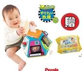 日本 People 新超級多功能七面遊戲機1528元+贈純水99%日本製濕紙巾60抽X3包