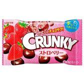 LOTTE Crunky脆米果巧克力隨手包-草莓 32g【愛買】