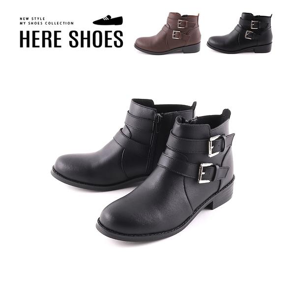 [Here Shoes]3CM短靴 MIT台灣製 率性百搭側面雙飾釦 筒高9.5CM皮革側拉鍊圓頭粗跟靴-KW9715