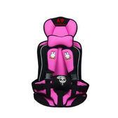 店長推薦汽車嬰兒童安全座椅0-4歲便攜式寶寶車載坐椅簡易幼兒小孩子坐墊