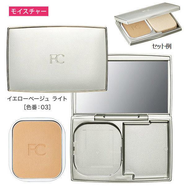 FANCL 芳珂 高保溼粉餅盒 顏色03