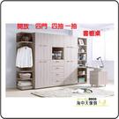 {{ 海中天休閒傢俱廣場 }} G-41 摩登時尚 臥室系列 A48-04 珊蒂2尺四抽衣櫥