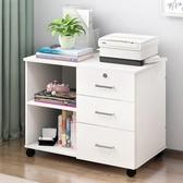 床頭櫃 床頭櫃 收納櫃簡約現代小櫃子多功能儲物櫃簡易臥室床邊櫃經濟型 尾牙交換禮物