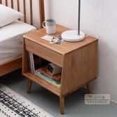 床頭櫃 北歐木蠟油無漆白橡木床頭櫃 全實木儲物櫃  臥室簡約小斗櫃 帶抽屜-三山一舍