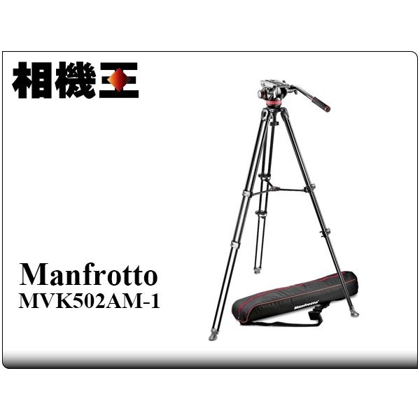 Manfrotto MVK502AM-1 錄影腳架套組 公司貨